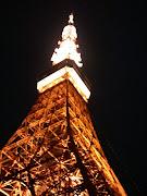. 旭川市)、建設当時、自立式鉄塔として世界一の高さになった東京タワー(東京 .
