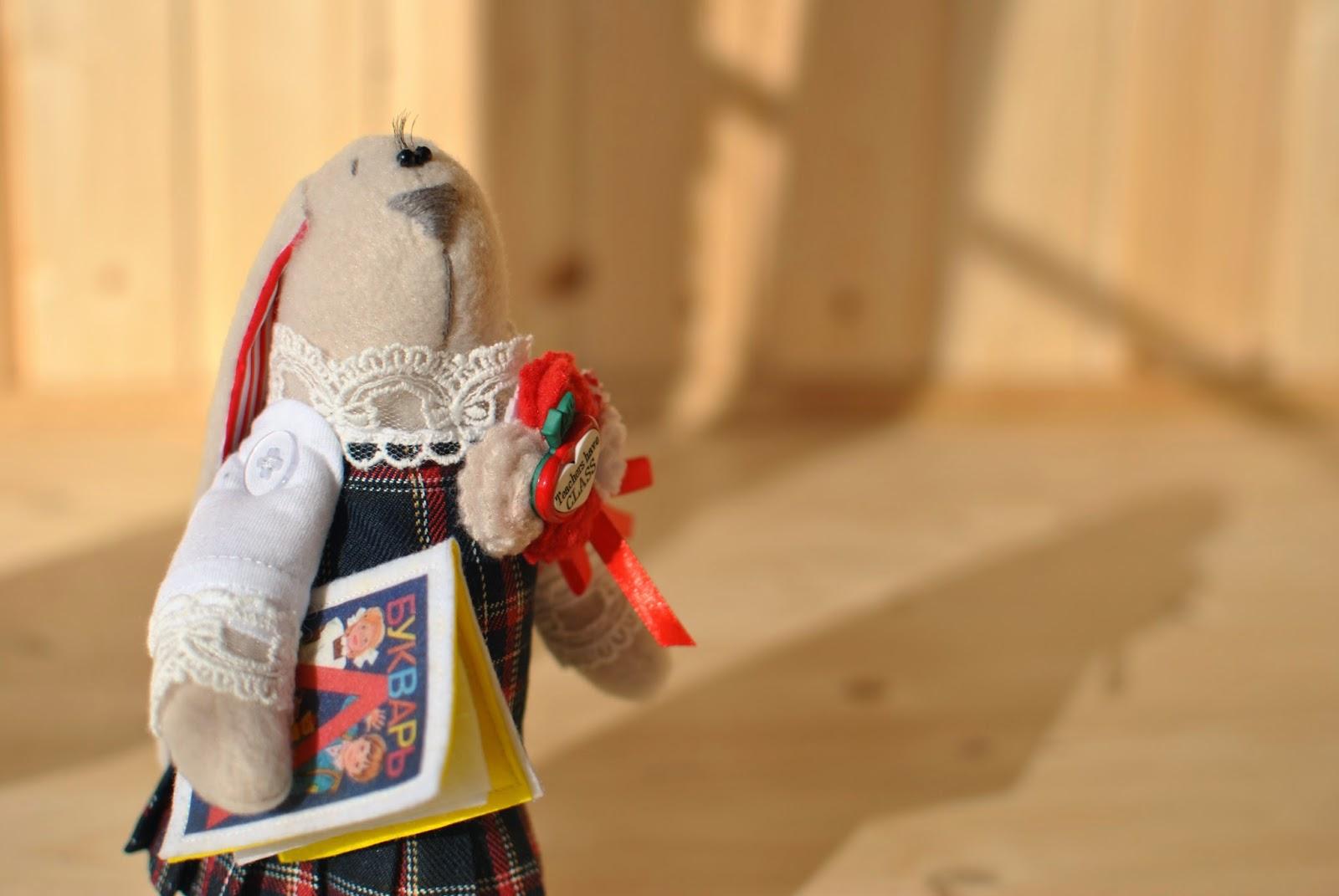 по мотивам игрушек Натальи Костиковой