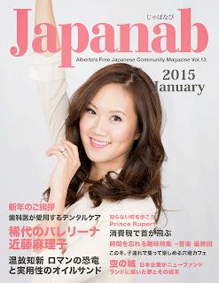 Japanab Vol. 13 - 2015 January