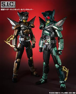 Bandai SIC Kamen Rider Kabuto KickHopper & PunchHopper Figures