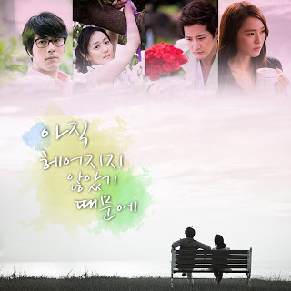 V.A - Because We Haven't Broken Up Yet (아직 헤어지지 않았기 때문에) OST