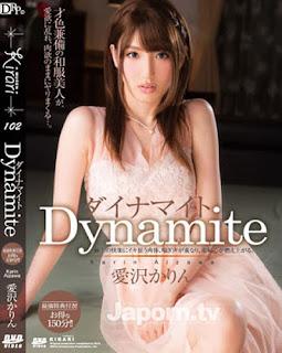 KIRARI 102 Dynamite ~ Aizawa Karin