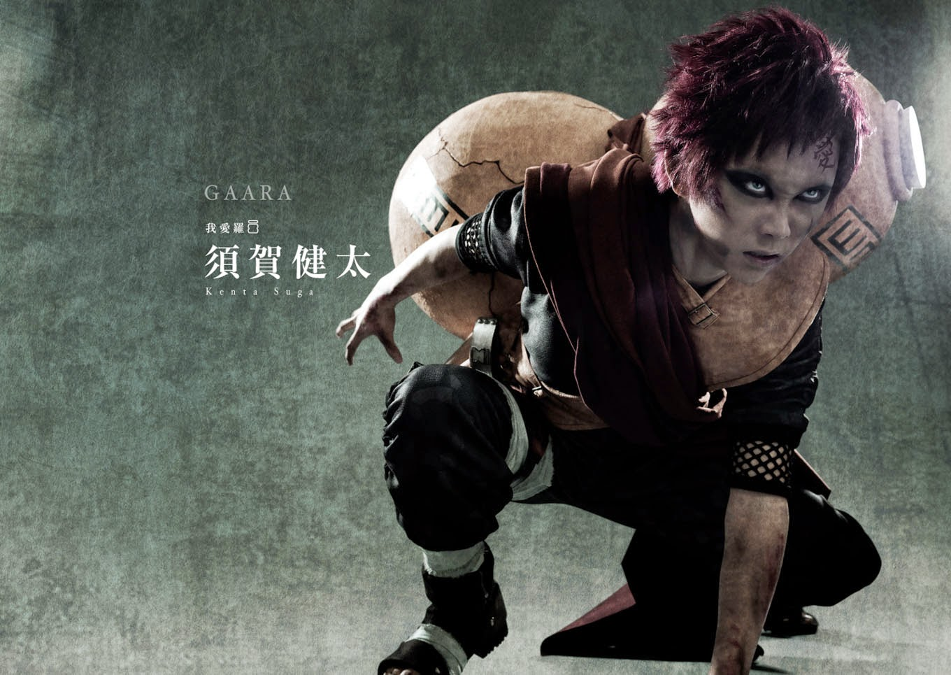 Kenta Suga As Gaara