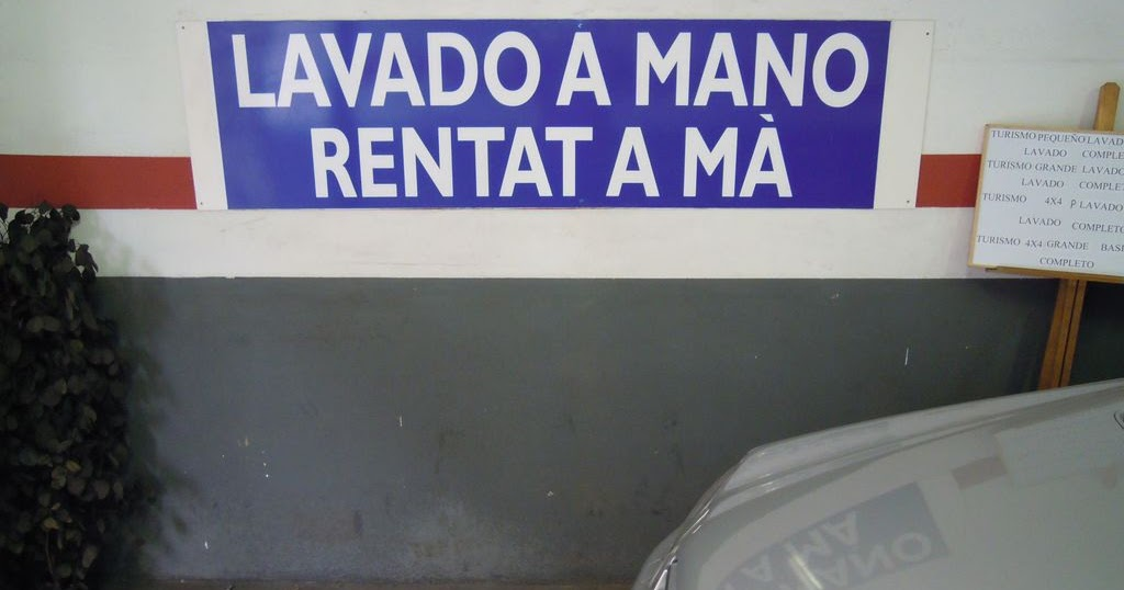 Lavado a mano de coches y motos restauraci n de tapiceria for Limpieza de coches barcelona