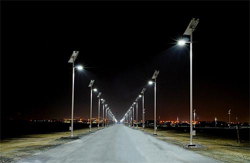 solar street light project report pdf
