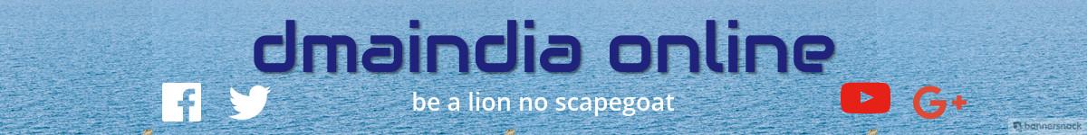 dmaindia.online