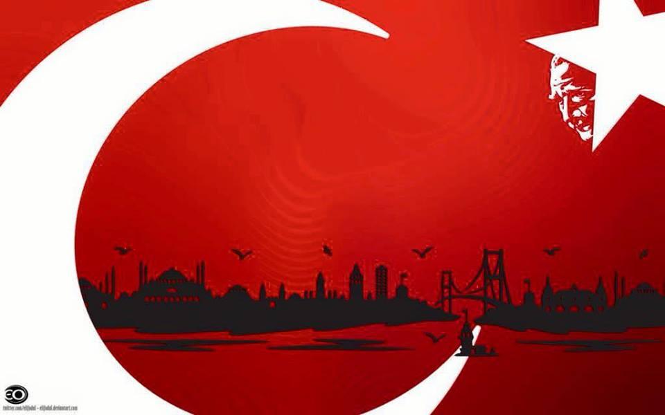 Türk EDEBİYATI