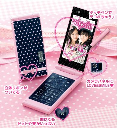 Fujitsu F-06D Girls Only Camera Phone Design