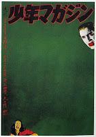 Shonen Dracula