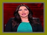 - - برنامج الحياة اليوم مع لبنى عسل حلقة يوم الإثنين 5-12-2016