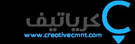 كرياتيف - موقع شامل لمبدعي الويب العربي