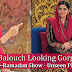 Sanam Balouch Is Looking Gorgeous In Shan-e-Ramadan Show - Unseen Pictures