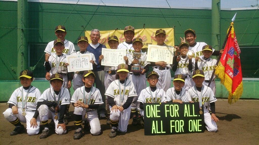 2014Aチーム スポーツ少年団県大会優勝!