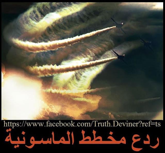 ابطال لا يذكرهم العامة...طيار مصري يحول طائرته الى قنبلة في وجه العدو؟؟؟؟؟