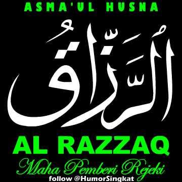 17. Al- Razzaq Kumpulan Animasi Kaligrafi Asma'ul Husna