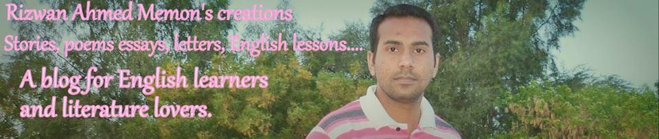 Rizwan Ahmed Memon's Writings