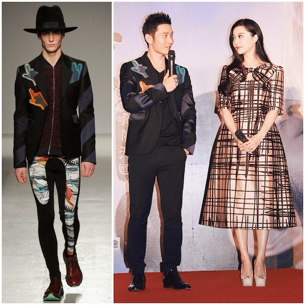 Huang Xiaoming in John Galliano Fall Winter 2014 hand sign patch jacket and Fan Bingbing in Chictopia - The White Haired Witch Of Lunar Kingdom Chengdu press conference 29th July 2014 范冰冰黄晓明亮相成都 [白发魔女传之明月天国] 新闻发布会