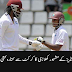 Chanderpaul retires from International Cricket