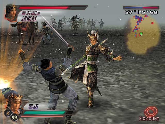 PS2 Dynasty Warriors 4: Empires Cheats