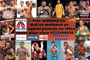DVD ZA BOXING MABINGWA WA DUNIA ZINAPATIKANA