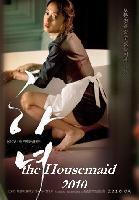 Phim Người Giúp Việc - The Housemaid