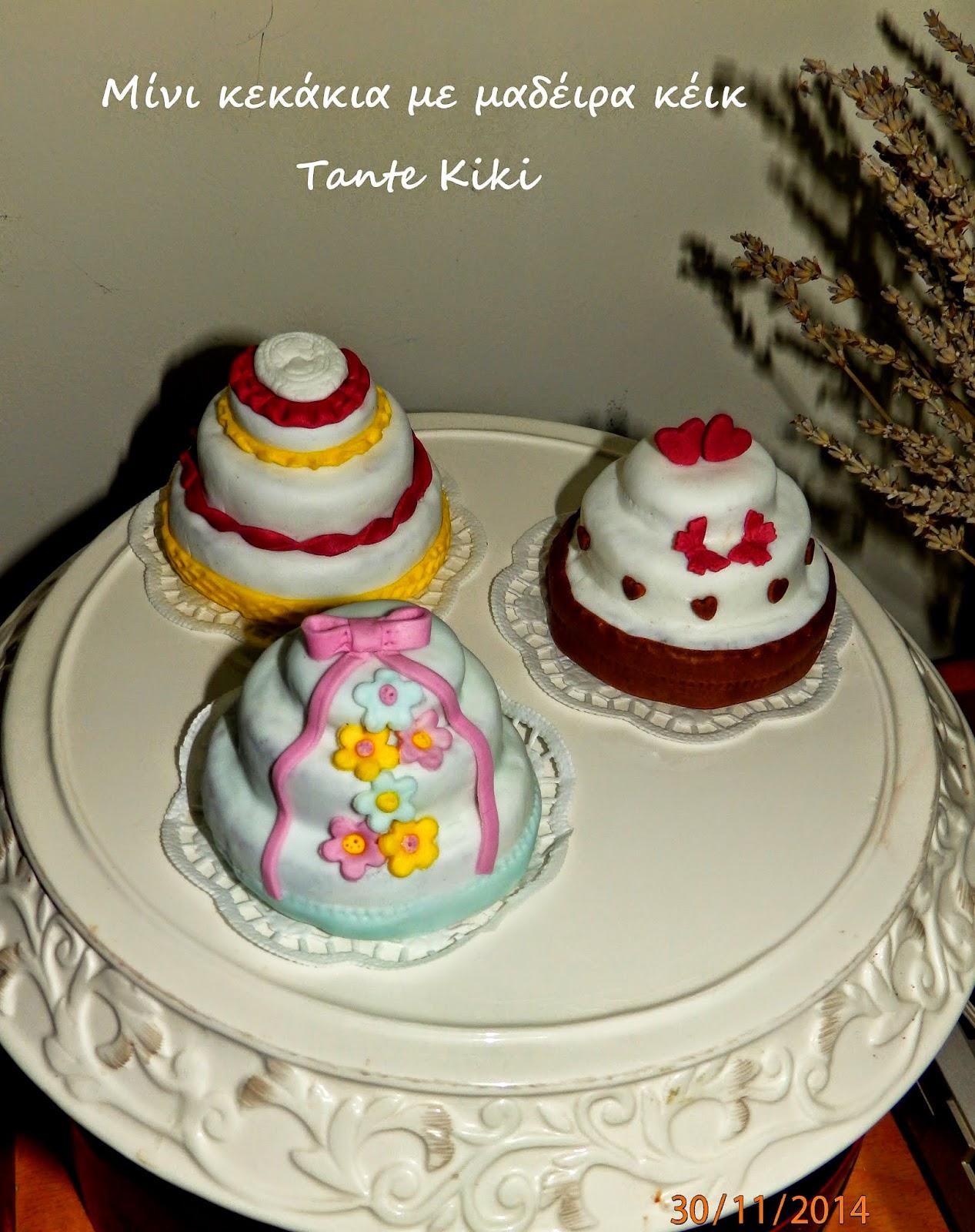 Μαδέιρα κέικ με κακάο