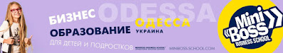 OFFICIAL WEB SITES MINIBOSS ODESSA (UKRAINE)