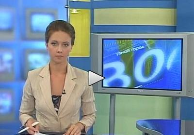 Jornalista paga mico em erro técnico ao vivo