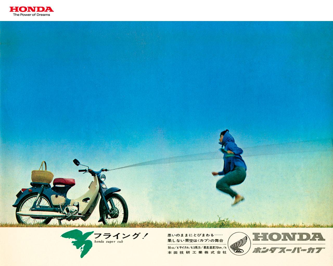 oneveryotherstreet  Vintage Japan Brochures   Honda Super Cub C100