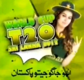 Utho Jago Pakistan with Dr Shaista 4th October 2012