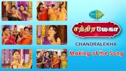 Making Of Chandralekha Dance