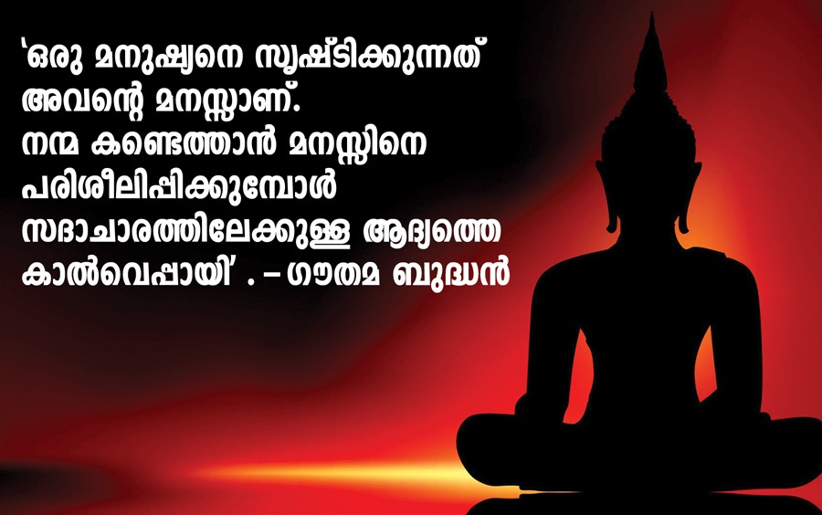 Buddhism In Kerala Buddhist Quates In Malayalam