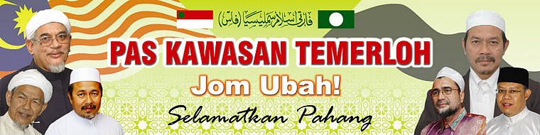 PAS KAWASAN TEMERLOH