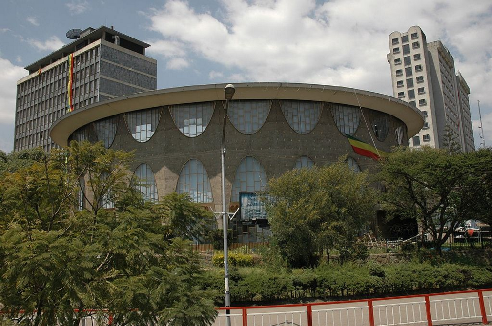 Banque d'Ethiopie