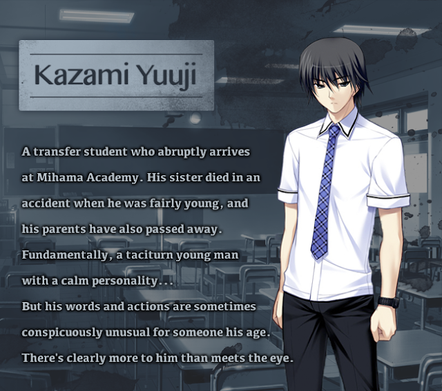 Kazami Yuuji The Fruit of Grisaia