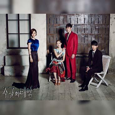 drama korea master's sun, kisahromance