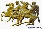 Αχαρνείς Ιππείς