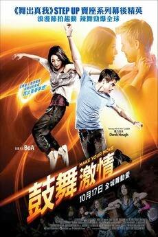 Chuyện Tình Trên Sàn Nhảy (2013)