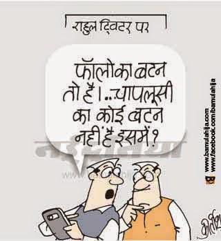 rahul gandhi cartoon, twitter, social media cartoon, congress cartoon, cartoons on politics, indian political cartoon