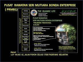 Pusat Rawatan Mutiara Bonda
