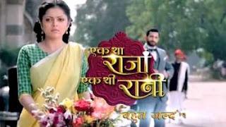 Ek Tha Raja Ek Thi Rani 11 September 2015 Full Episode Zee Tv