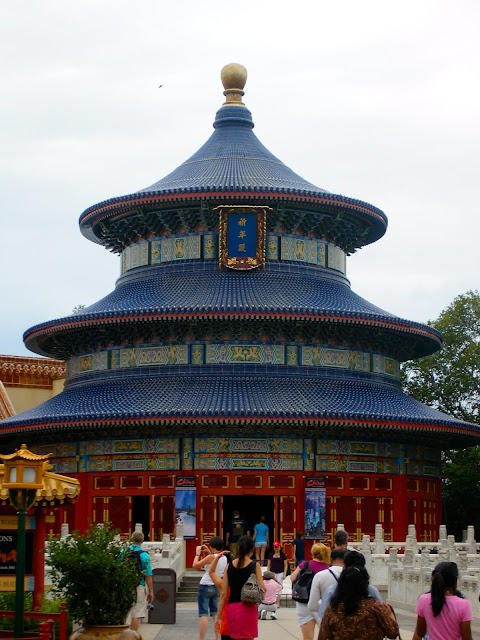 Chinese temple in World Showcase - Epcot, Disney World, Florida