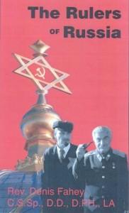 New world order conspiracy essay
