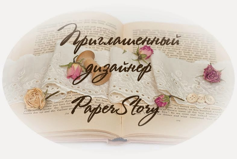 PaperStory