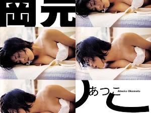 Atsuko Okamoto Wallpapers 4