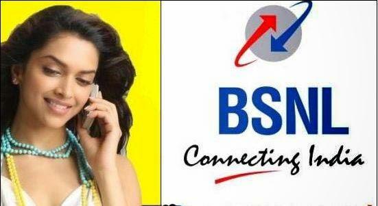 BSNL West Bengal Circle Junior Telecom Officers Recruitment