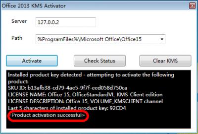 office professional plus 2013 x64 activator