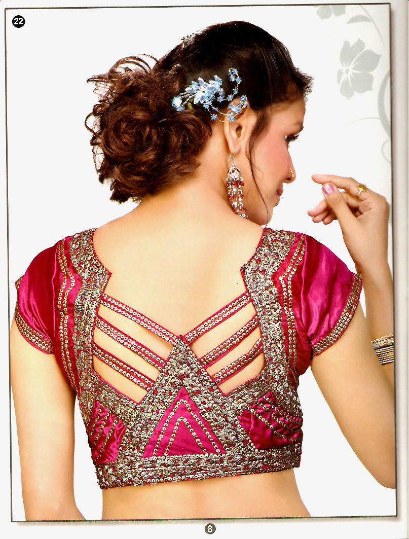 Blouse designs anjali dresses all about ladies dresses for Designs com