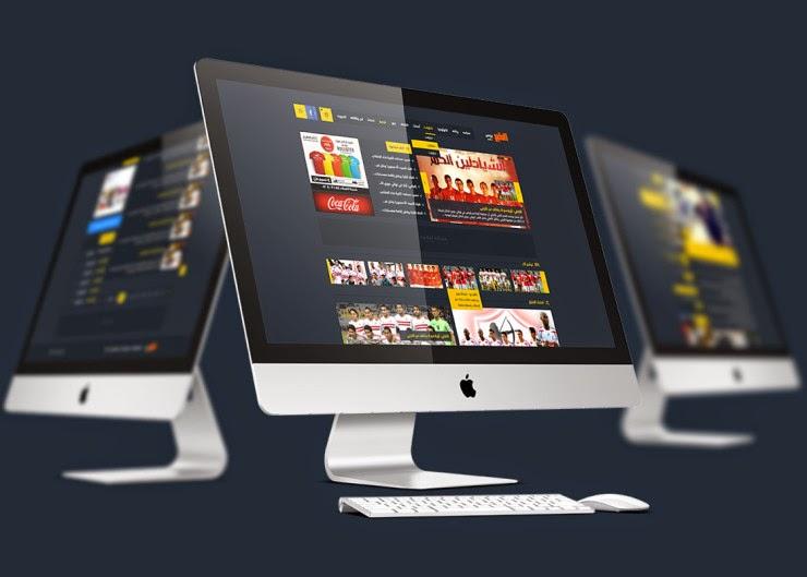 Plantilla de diseño web para Photoshop gratuito