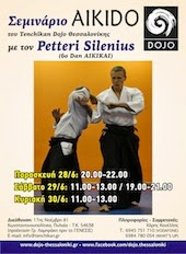 Petteri Silenius Sensei in Greece